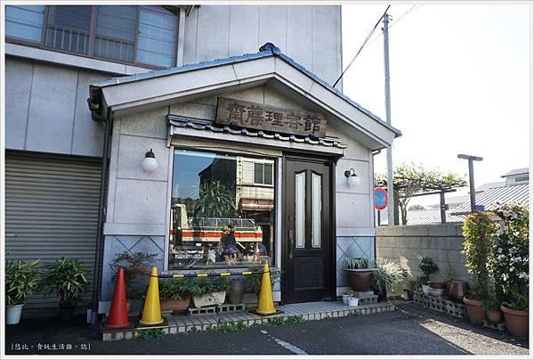 川越老街-街景-5.JPG