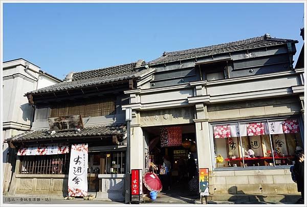 川越老街-街景-8.JPG