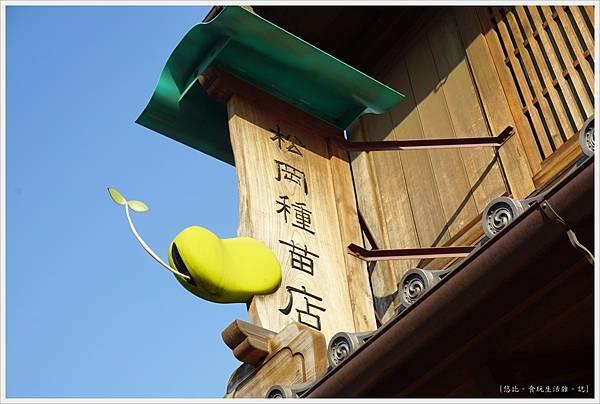 川越老街-街景-10.JPG