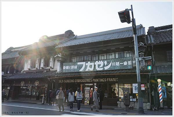 川越老街-街景-15.JPG