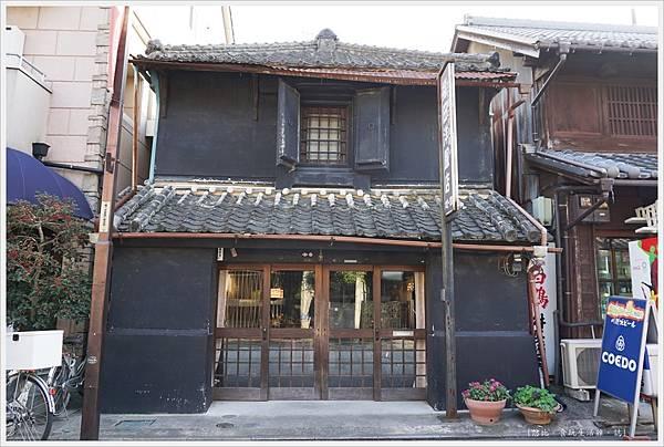 川越老街-街景-17.JPG