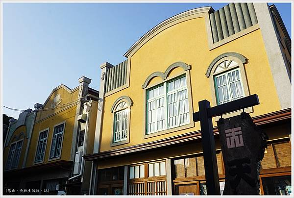 川越老街-街景-24.JPG