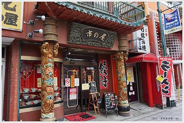 川越-商店街-2.JPG