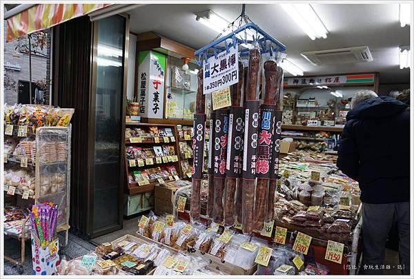 川越-商店街-3.JPG