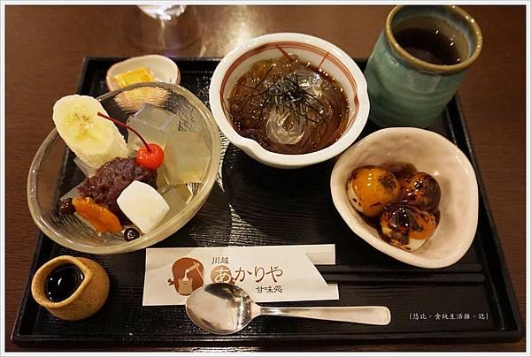 川越-甜點店-4.JPG