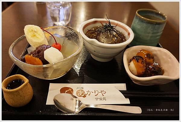 川越-甜點店-10.JPG