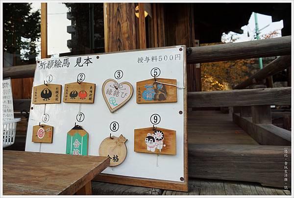 川越-熊野神社-10.JPG