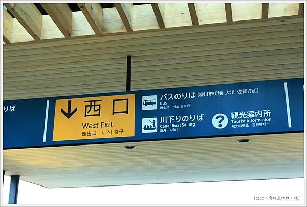 柳川-指標.JPG