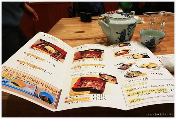 柳川-若松屋-5.JPG