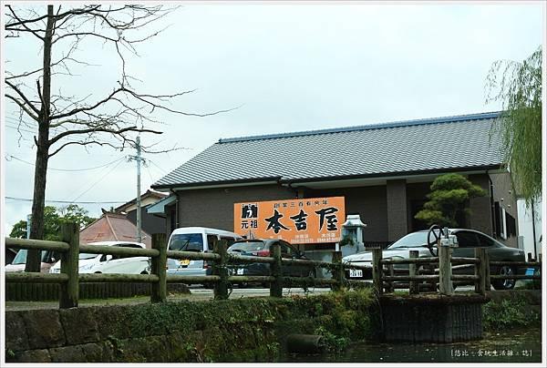 柳川-乘船-66-本吉屋.JPG