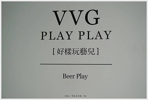台中國家歌劇院-6F-VVG-1.JPG