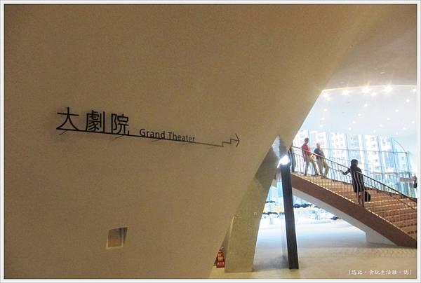 台中國家歌劇院-一F-19.JPG