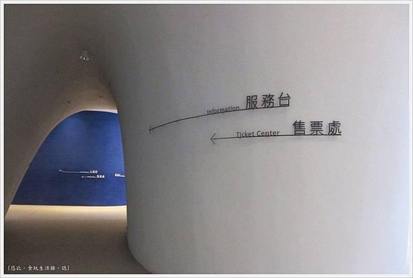 台中國家歌劇院-一F-23.JPG
