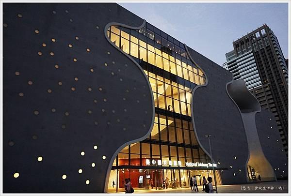 台中國家歌劇院-外觀-2.JPG