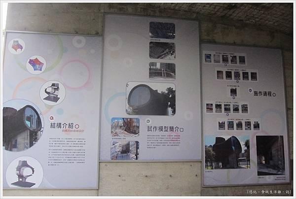 台中國家歌劇院-外觀-5.JPG