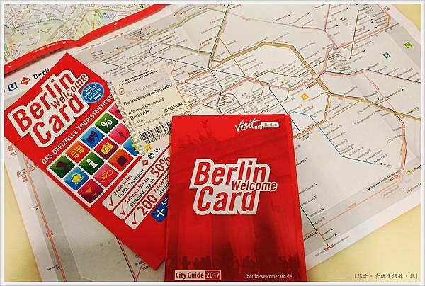 柏林機場-柏林歡迎卡