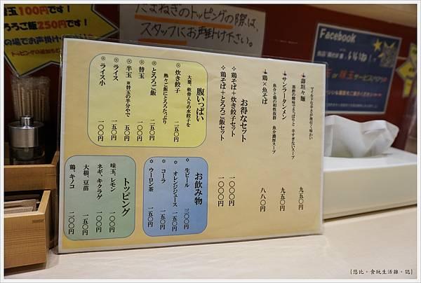 池袋-雞蕎麥壽-10.JPG