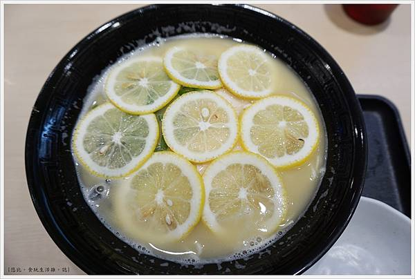 池袋-雞蕎麥壽-12-檸檬拉麵.JPG