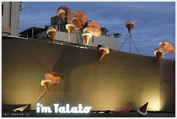 我是塔拉朵-外觀-夜景-2.JPG