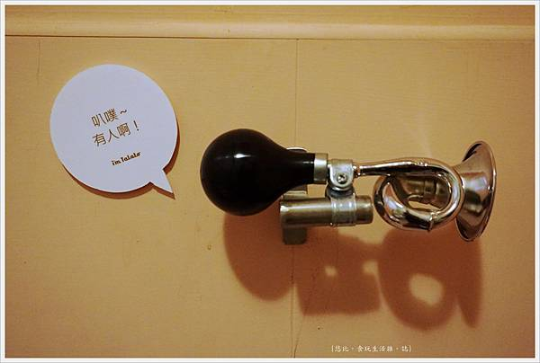 我是塔拉朵-洗手間-1.JPG