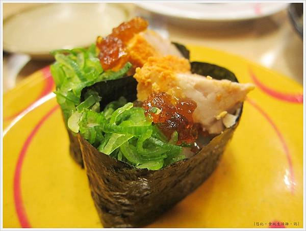 壽司郎-安康魚肝-2.JPG