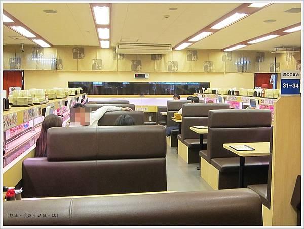 壽司郎-店內-1.JPG