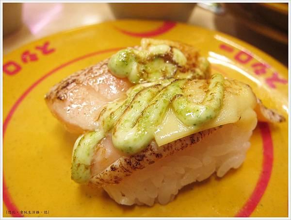 壽司郎-炙燒青醬鮭魚-1.JPG