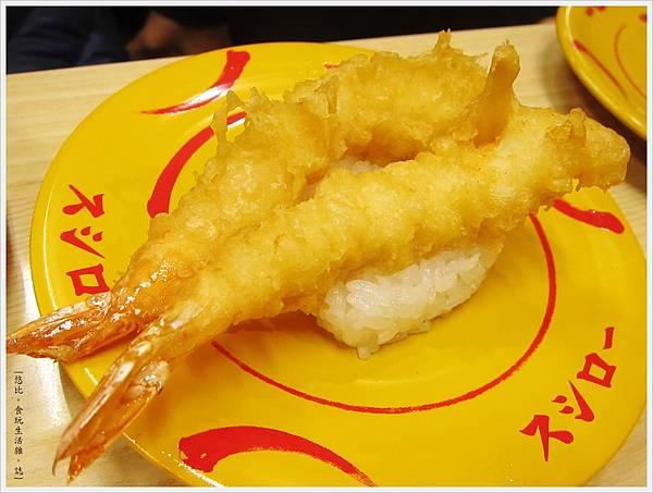 壽司郎-炸蝦握壽司-1.JPG