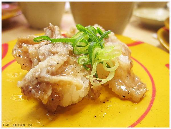 壽司郎-鹽味牛五花-2.JPG
