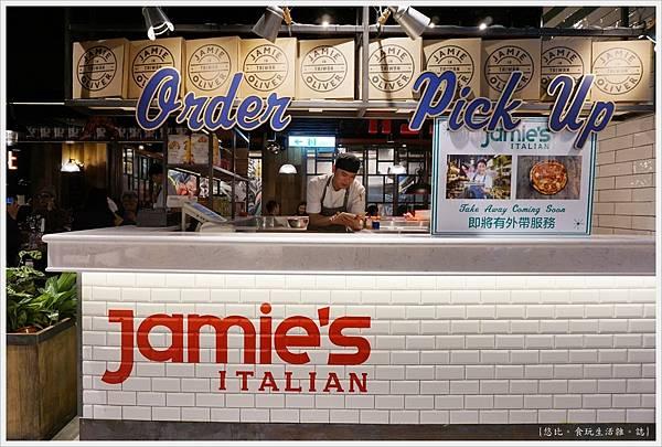 Jamie's -外帶區.JPG