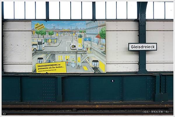 柏林-Gleisdreieck站-2.JPG