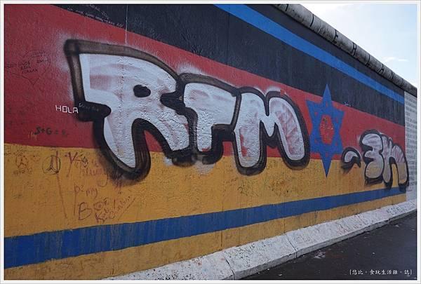柏林-東邊畫廊-4.JPG