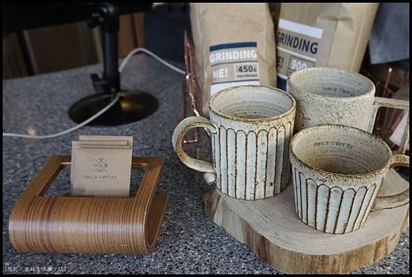 憲賣咖啡熱河店-店內專用杯-2.JPG