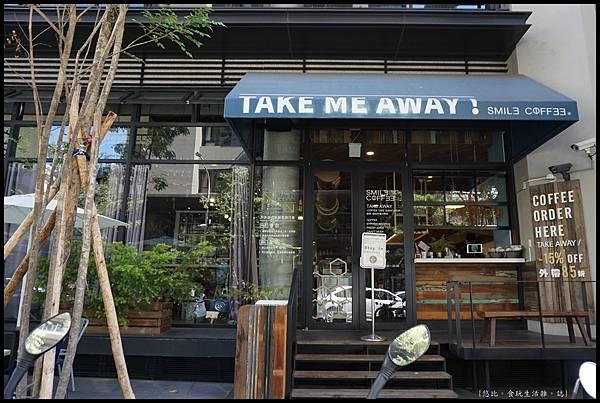 憲賣咖啡熱河店-店外觀-1.JPG