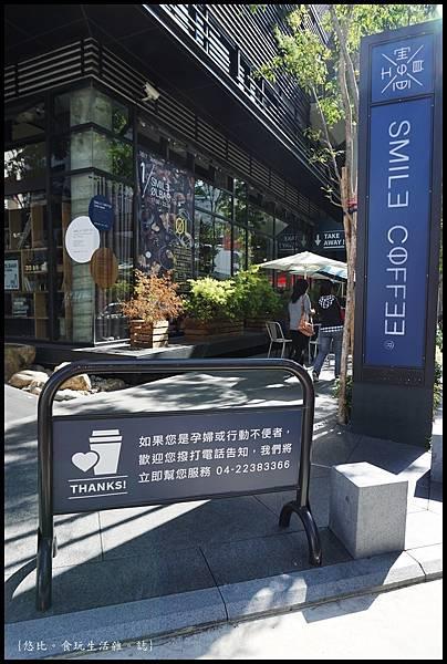 憲賣咖啡熱河店-店外觀-9.JPG