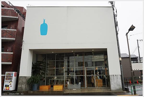 清澄白河-Blue Bottle Coffee-2.JPG