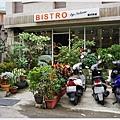 BISTRO by Nelson-外觀.JPG
