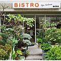 BISTRO by Nelson-外觀-2.JPG