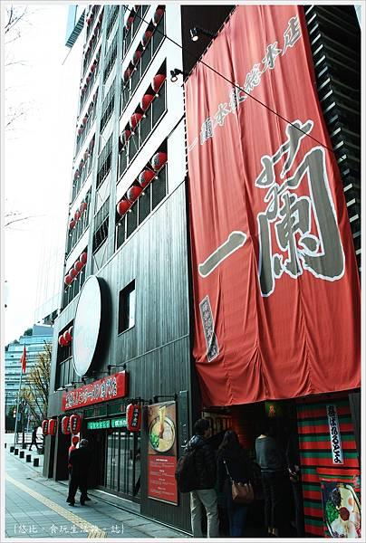 福岡-一蘭總本店-1.JPG