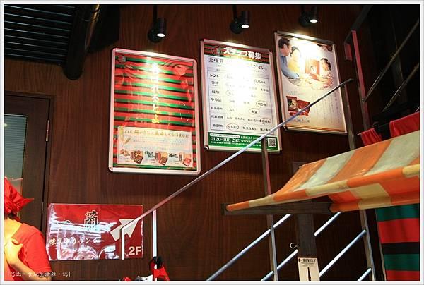 福岡-一蘭總本店-6.JPG