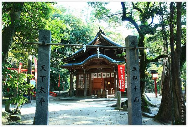 福岡-住吉神社-5-惠比須神社.JPG