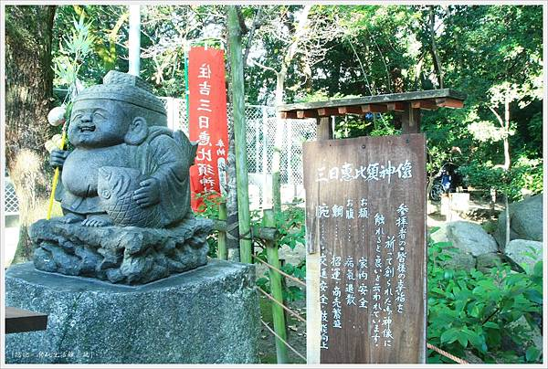 福岡-住吉神社-6-惠比須神像.JPG