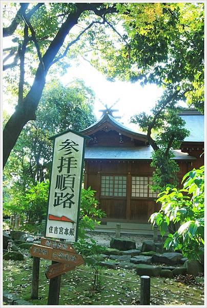 福岡-住吉神社-10.JPG