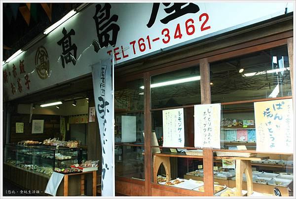福岡-柳橋連合市場-2.JPG