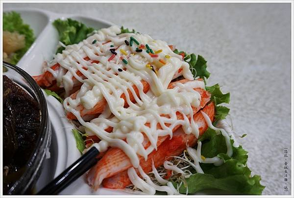 陸園-冷盤-蟹味棒沙拉.JPG