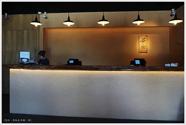 茶六燒肉-5.JPG