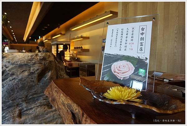 茶六燒肉-8.JPG