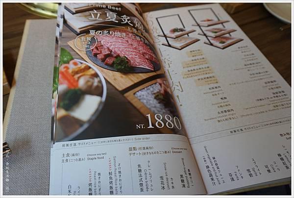 茶六燒肉-13-MENU.JPG