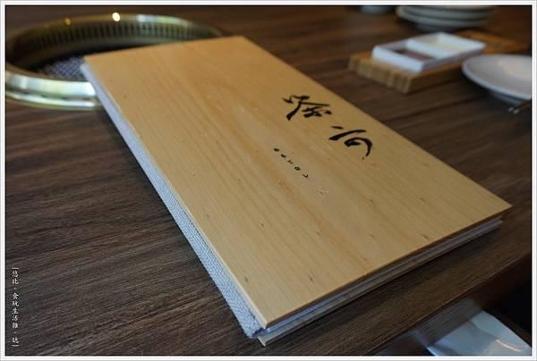 茶六燒肉-15-MENU.JPG
