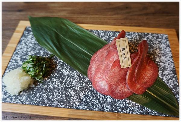 茶六燒肉-46-厚牛舌.JPG